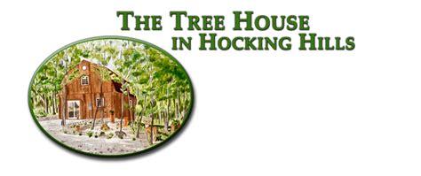 tree house hocking hills ohio