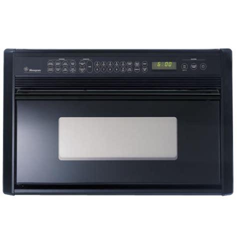 ge microwave model zmcbb parts repair  repair clinic