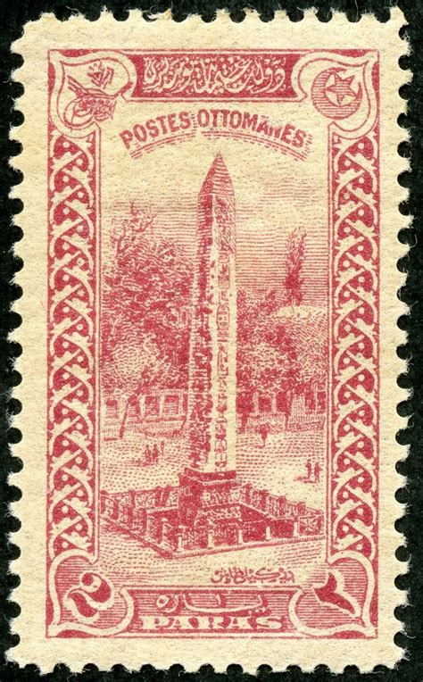 Postes Ottomanes by 1000 Images About Turkey Ottoman Empire Postage Sts