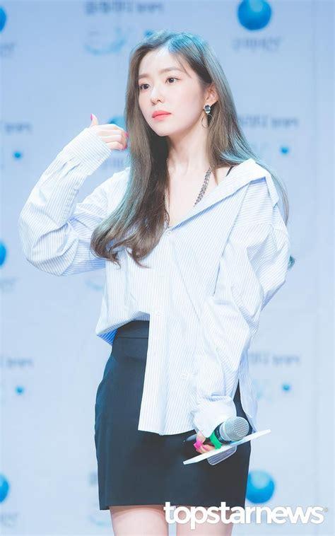 쿠퍼비전 팬싸인회 아이린 스압 이것저것 꾸르 레드벨벳