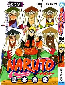 Naruto Manga  Naruto Manga