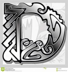 letter d stock vector illustration of retro filigree With decorative letter d