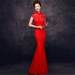 Chinese Wedding Dress - rosaurasandoval.com