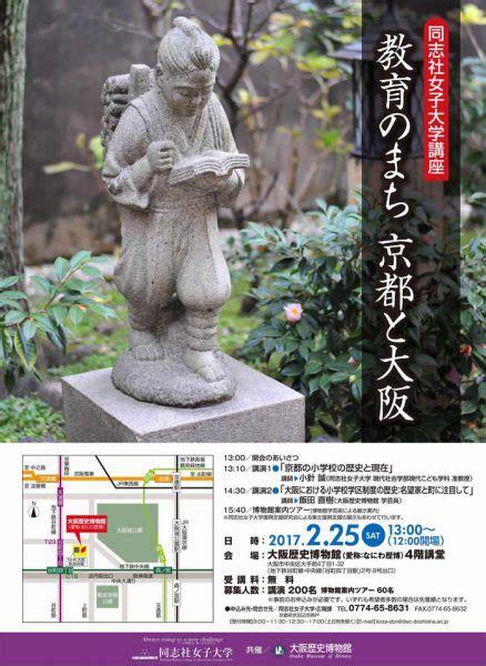 鎌倉 女子 大学 ポータル サイト