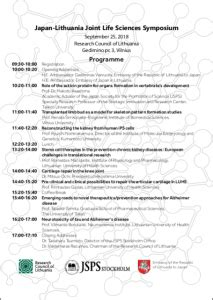 The 5th Japan-Lithuania Joint Life Sciences Symposium – Jsps