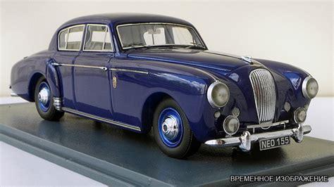 Lagonda 3 Litre Saloon 1955 4
