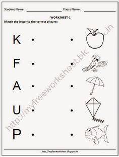 worksheets images worksheets nursery worksheets