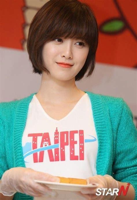 koo hye sun korean actresses shorts hair koo hye sun