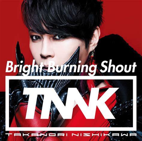 西川貴教 1stシングル bright burning shout のジャケット写真と詳細を発表 spice