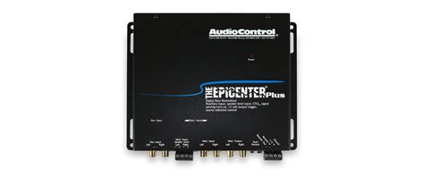 epicenter  audiocontrol