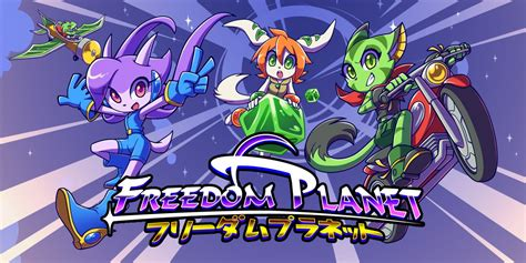 freedom planet nintendo switch  software games