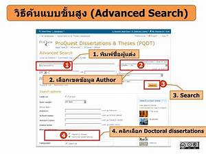 Theses and dissertations database coursework help online theses and