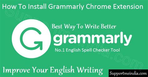 chrome browser  grammarly extension kaise install kare