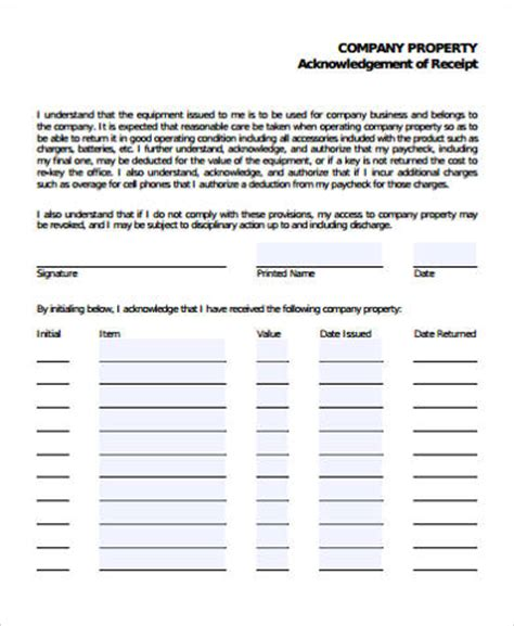 acknowledgement receipt sample  examples  word