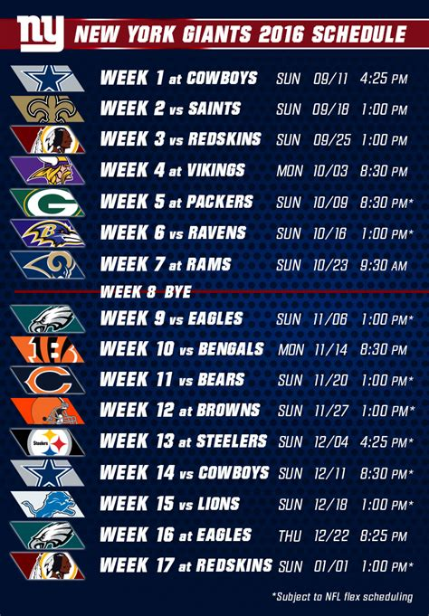 giantscom giants schedule