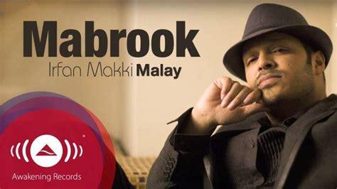 List download lagu mp3 musik religi (6:25 min), last update apr 2021. Download Lagu Religi Irfan Makki Full Album, Video YouTube MP3 Lengkap 2020 - Tribun Lampung