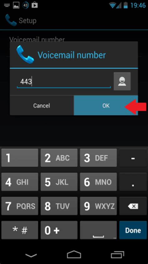 how to setup voice on android for your recording pleasure how to set up voicemail on
