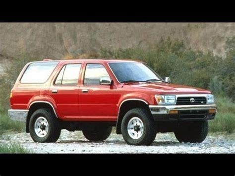 how make cars 1995 toyota 4runner navigation system 1995 toyota 4runner start up and review 3 0 l v6 youtube