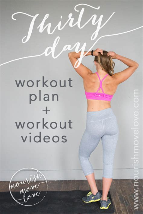 day workout calendar  workouts