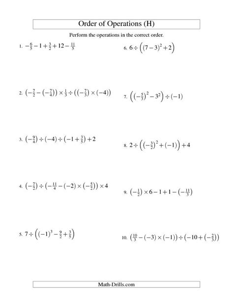 order of operations with fractions worksheets order of