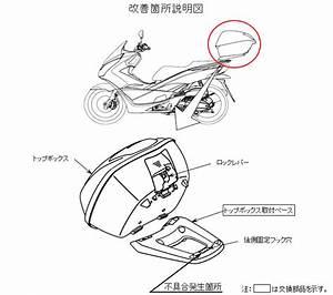 041116-honda-pcx-top-box-diagram-2