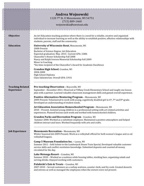 education field experience resume writing