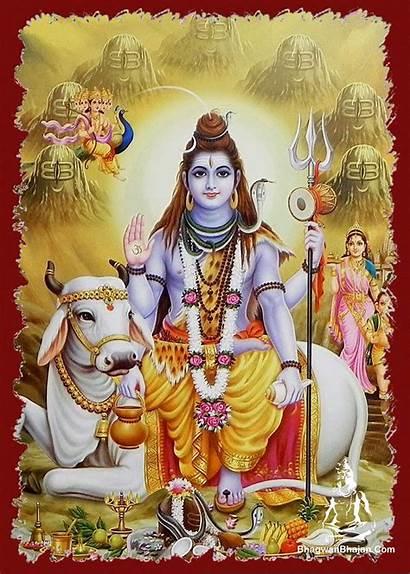 Shiv Bhagwan Wallpapers Shankar Bhagwanbhajan Mahadev Lord