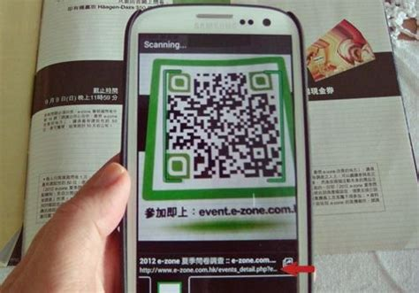 how to scan qr codes with samsung galaxy s3 androidpit