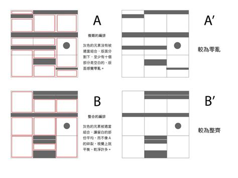 chinese typo grid system grid pinterest typography grid system and typography design