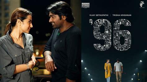 Vijay Sethupathi And Trisha's 96 Has A New Update