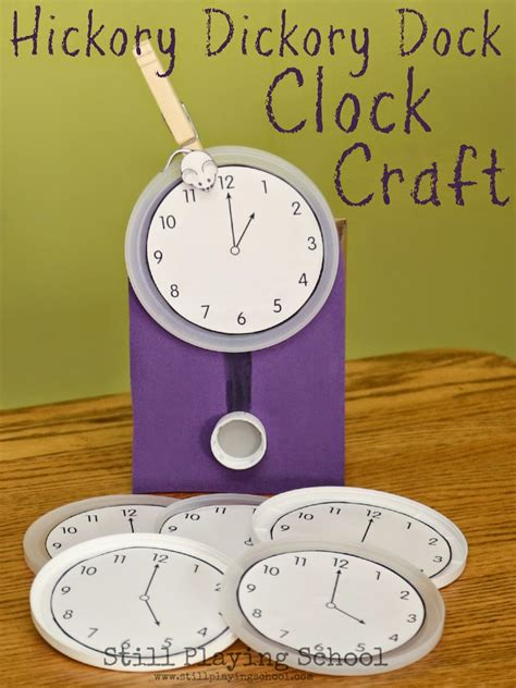 hickory dickory dock clock craft amp time telling activity 322 | ad4150c1eeb37e4db9631f86d3a1a27c
