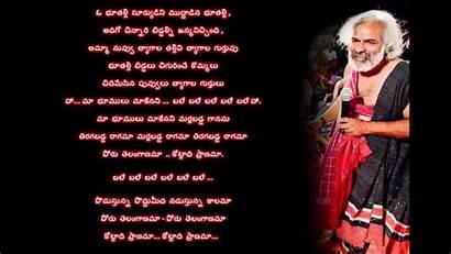 Lyrics Song Meda