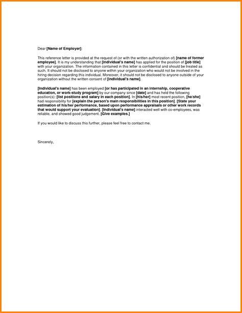 7 job reference letter ledger paper