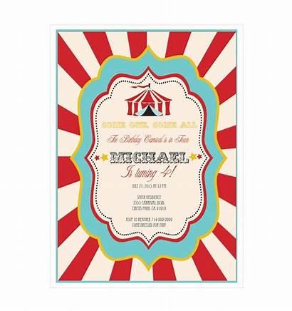 Carnival Circus Invitations Party Invitation Printable Birthday