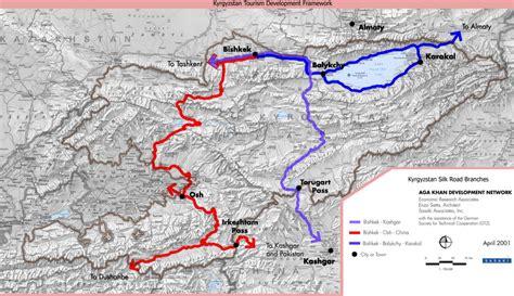 Map of Kyrgyzstan :: Silk Road branch map. Kyrgyzstan map