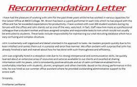 Sample Recommendation Letter Image Recommendation Letter Picture Sample Reference Letter 14 Free Documents In Word Sample Letter Of Reference College Reference Letter Sponsor Recommendation Letter Sample Letters Letter Templates