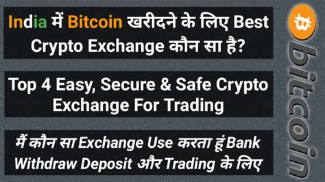 Meaning there is just short of. best crypto exchange in india 2021 | best bitcoin trading ...