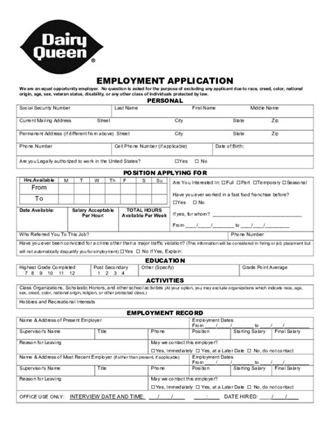 sobeys application form free printable dairy queen job application form