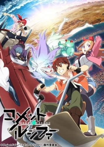 japan anime ratings current fall 2015 anime rankings japan poll oct 9th oct