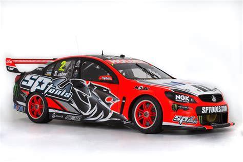 Holden Racing Team unveils 2015 season livery ...