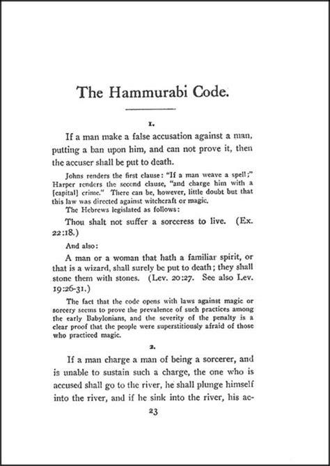 codes  hammurabi  moses  details rainbow