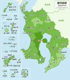 鹿児島県:鹿児島県の地域図 @nifty地図 いつもNAVI