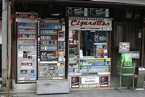 bureau de tabac a proximité la pipe ça essouffle geikokujin