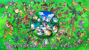 Let's Join Hands - Bulbapedia, the community-driven ...
