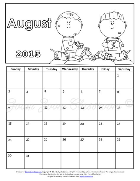 printable calendar   printable calendar august
