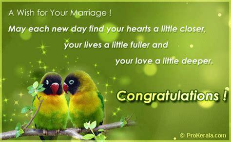 delightful wedding wishes  friend