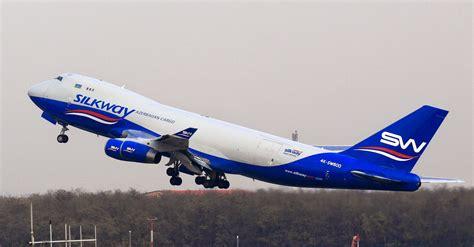 Silk Way upgrades Budapest freighter ǀ Air Cargo News