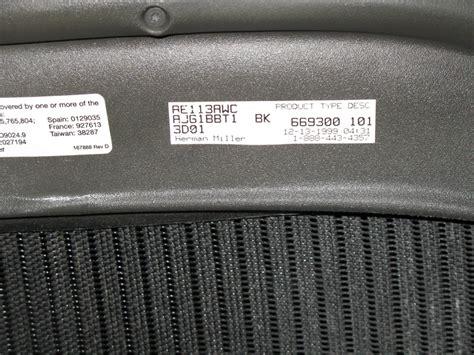 Aeron Chair Size Label by Herman Miller Stands Their Aeron Chair Repair Warranty