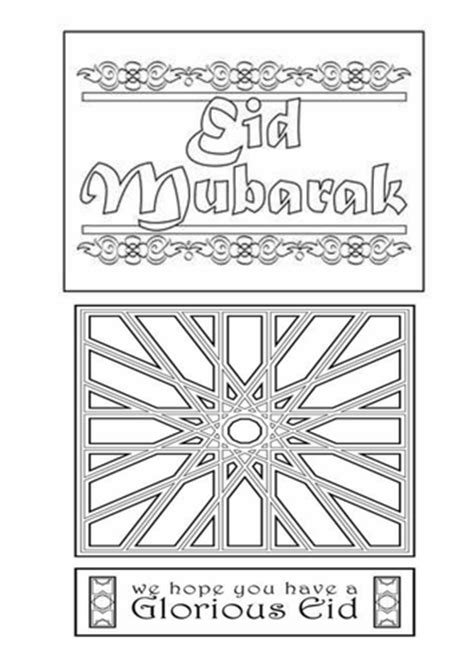 eid mubarak printables  coreenburt teaching resources