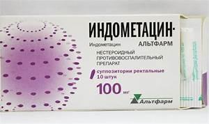 Ихтиоловые свечи для лечения простатита